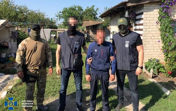 Контррозвідка СБУ затримала двох сепаратистів  Л/ДНР