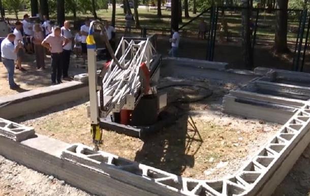 У Сумській області друкують будинок на 3D-принтері