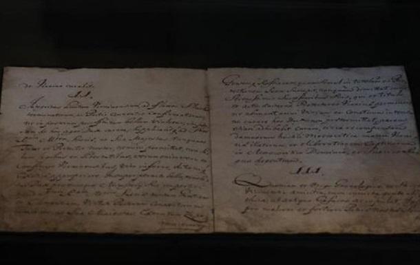 Конституцію і булаву Орлика покажуть у Києві