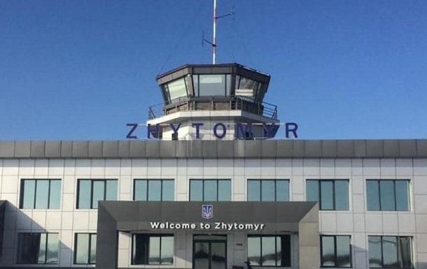 Перший міжнародний рейс приземлився в аеропорту Житомир