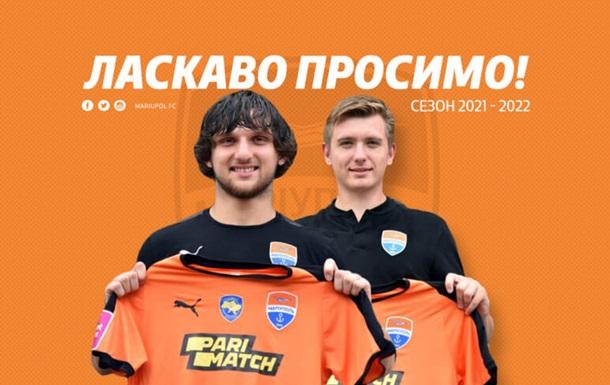 Маріуполь орендував ще двох футболістів Шахтаря