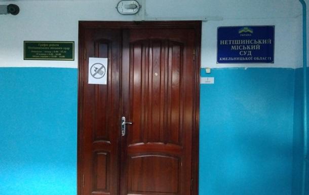 Карантинні  8 тисяч: суд засудив жителя Нетішина до 3 років умовно