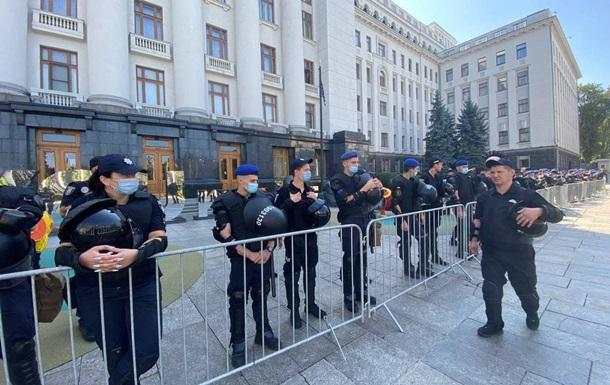 Под ОП столкновения националистов и силовиков