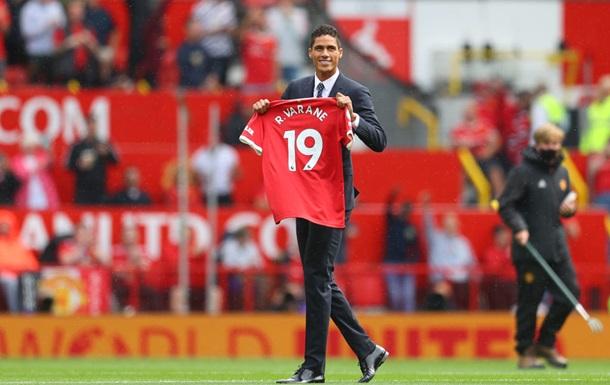 Манчестер Юнайтед представив Варана