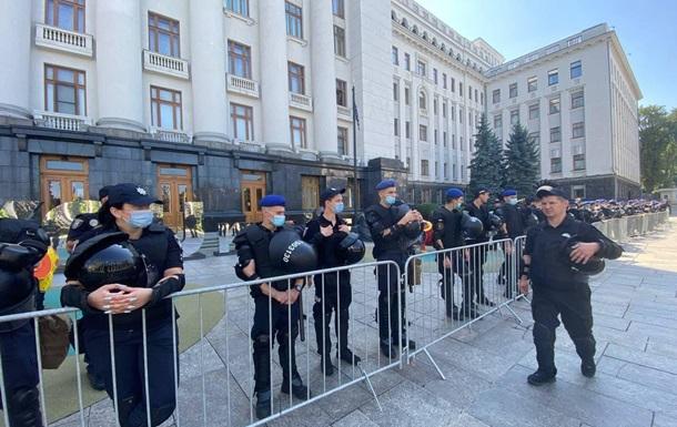 Протести під ОП: в поліції розповіли про отримані поліцейськими травми