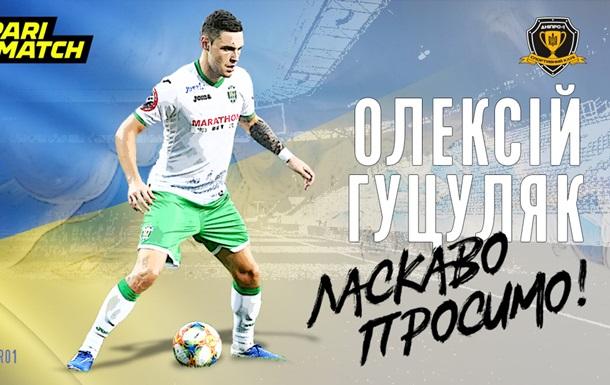 Дніпро-1 підписав півзахисника Десни
