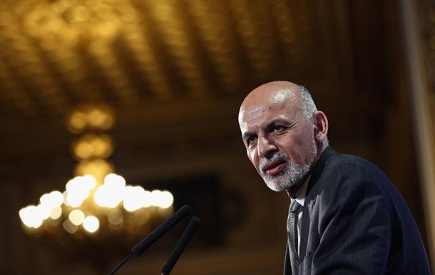 Мирна зміна влади. Президент Афганістану йде