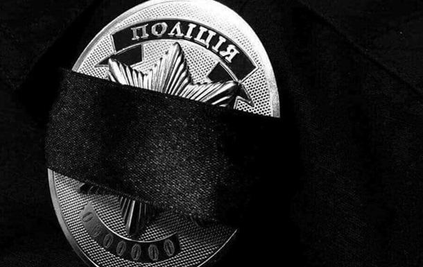 У Херсонській області поліцейського вбили на виклику