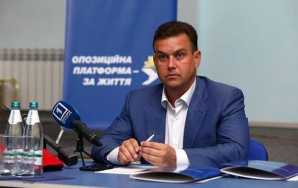 Погиб мэр Кривого Рога Константин Павлов