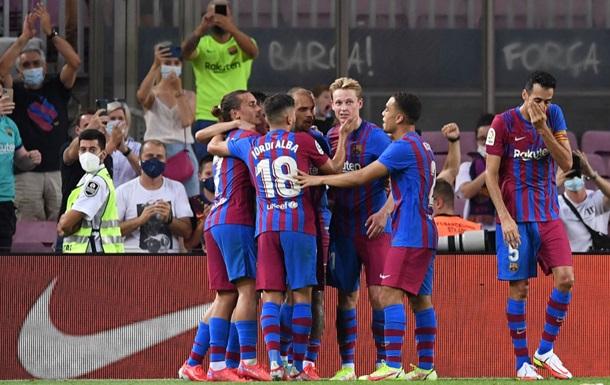 Барселона обіграла Реал Сосьєдад у першому матчі після відходу Мессі