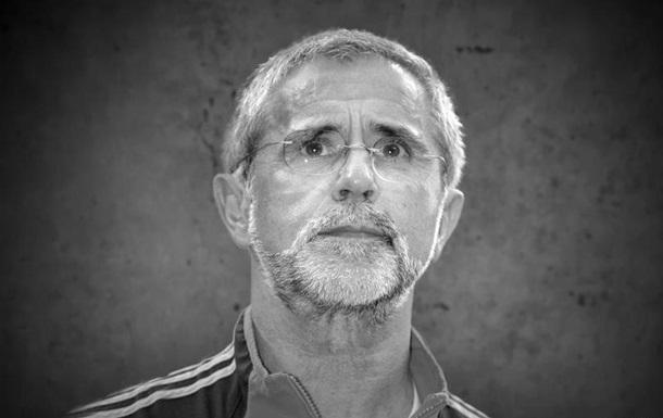 Помер легендарний німецький футболіст Ґерд Мюллер