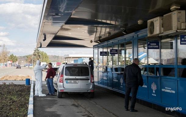 Молдова змінила правила в їзду в країну