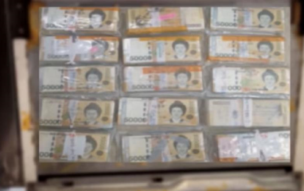 Житель Кореи нашел в старом холодильнике сумму, равную $95 тысяч