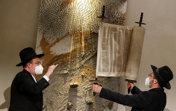 Антисемитский закон . Конфликт Польши и Израиля