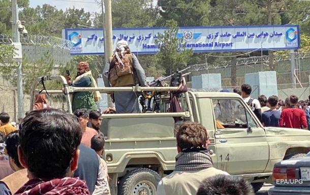 Талібан  оголосив амністію чиновників