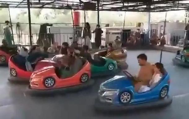 Катання талібів на атракціонах потрапило на відео