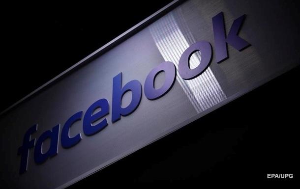 Facebook блокуватиме талібів