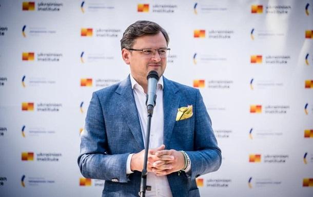 Кулеба: Готові говорити з РФ на кримському саміті