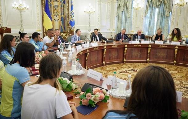 Зеленский встретился с украинскими олимпийцами