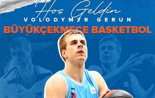 Баскетболист сборной Украины перебрался в Турцию