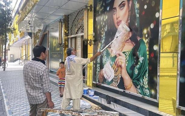 Найгірші очікування афганських жінок після приходу талібів