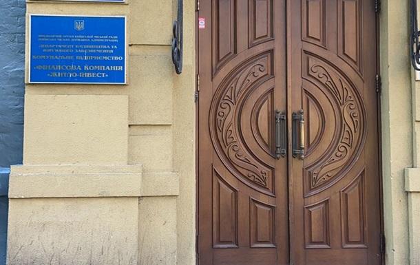 У Києві викрито схему розкрадання коштів на відновлення шкіл і дитсадків