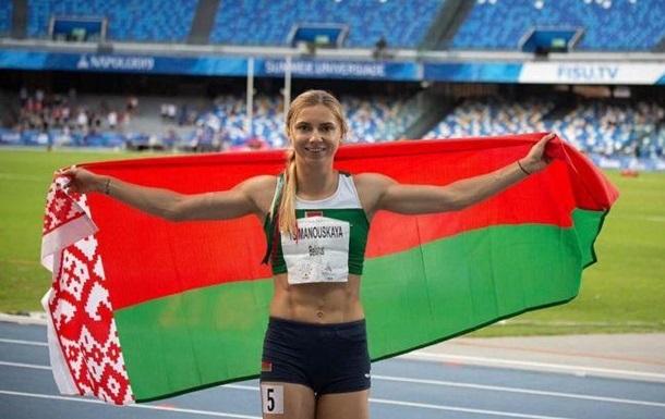 Білоруським спортсменам заборонили виїжджати на змагання за кордон - ЗМІ