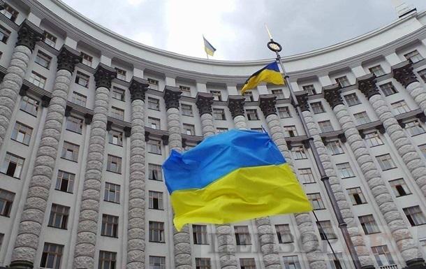 Кабмін схвалив Стратегію розвитку Донбасу