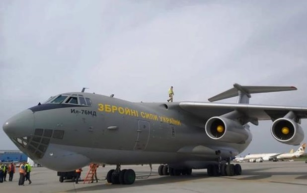 Український літак не може потрапити в Кабул - Korrespondent.net