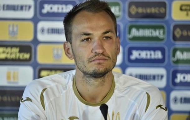 Макаренка перевели в основний список збірної України на вересневі матчі