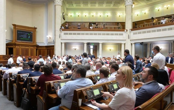 Рада розгляне законопроект про великий герб на День Незалежності