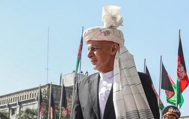 Президент Афганістану: Поїхав в одній сорочці, взяв кілька книг