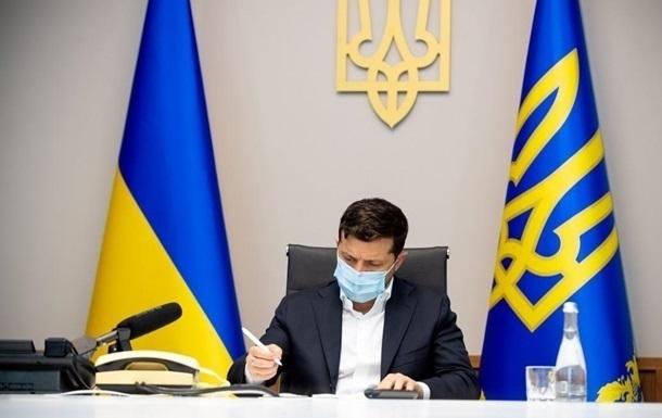 Зеленський підписав рішення РНБО щодо захисту кордонів України