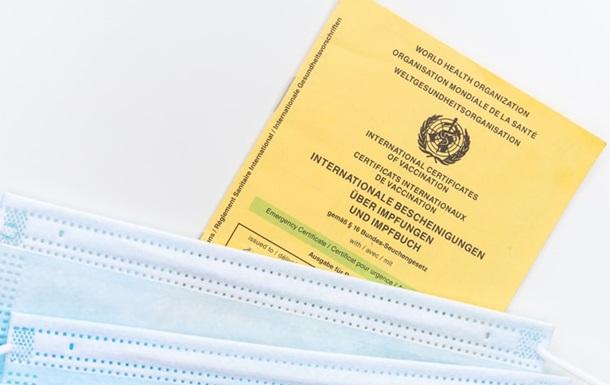 РНБО вимагає посилити покарання за підробку сертифіката вакцинації