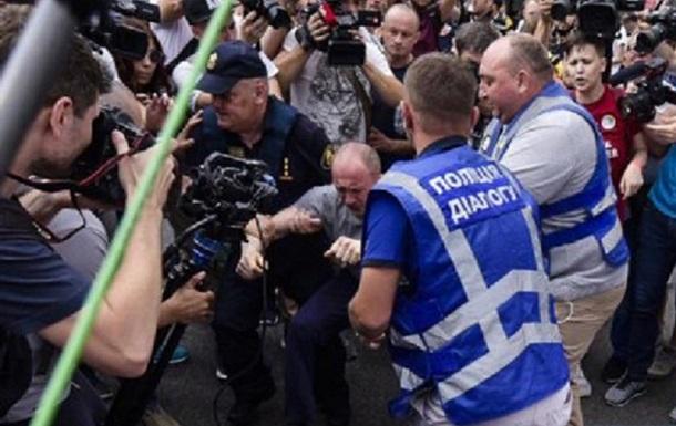 Напад на Марш рівності: поліція два роки зберігає ємності з фекаліями