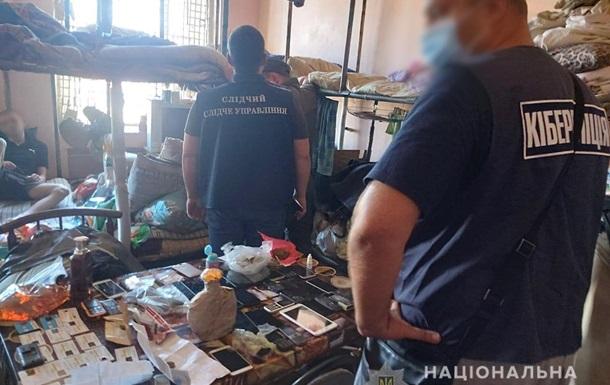 На Харківщині ліквідована мільйонна шахрайська схема