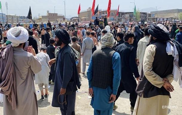 Талібан  оголосив нову назву Афганістану