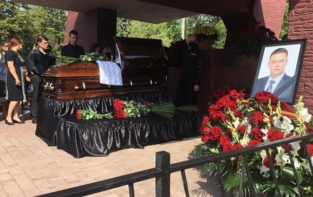В Кривом Роге похоронили мэра