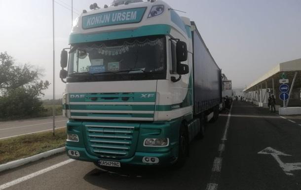 ООН передала на Донбас 78 тонн гумдопомоги