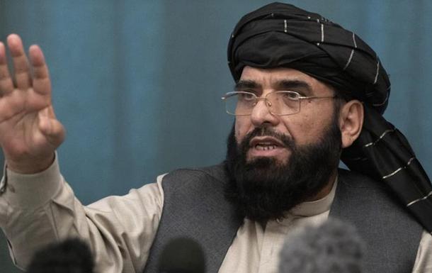 Талібан  чекає на міжнародну допомогу у відновленні Афганістану