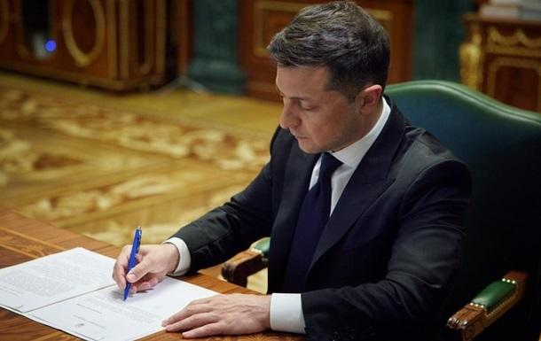 Зеленський затвердив стратегію розвитку оборонки