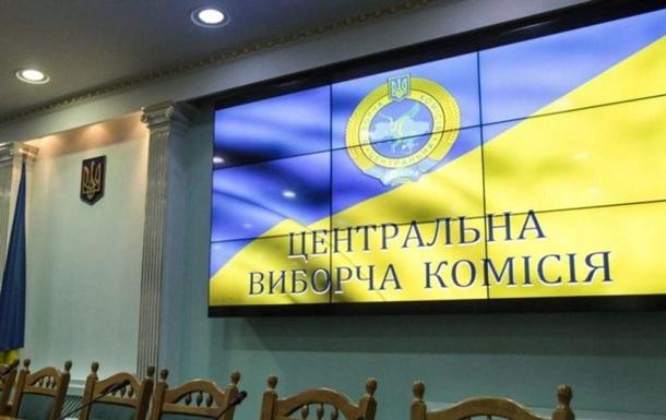 Провести местные выборы в 18 ТКГ невозможно - ЦИК