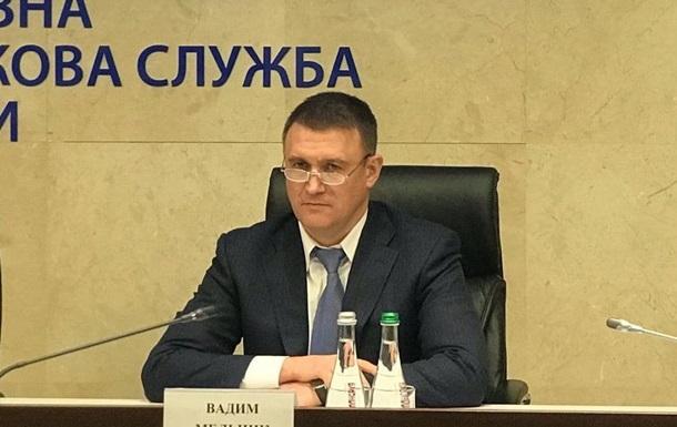 Головою Бюро економічної безпеки призначений Вадим Мельник