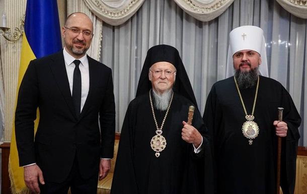 Вселенский Патриарх Варфоломей прибыл в Украину