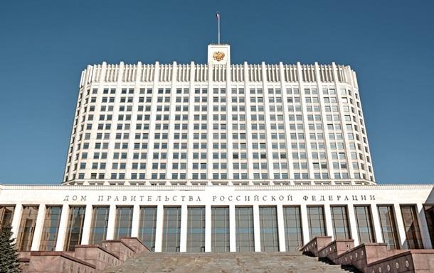 До санкційного списку Росії увійшли Кулеба та Данілов