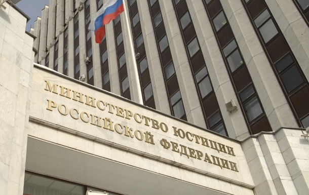 Минюст РФ включил телеканал Дождь в реестр СМИ-иноагентов