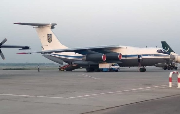 Український літак вилетів з Кабула - Генштаб ЗСУ