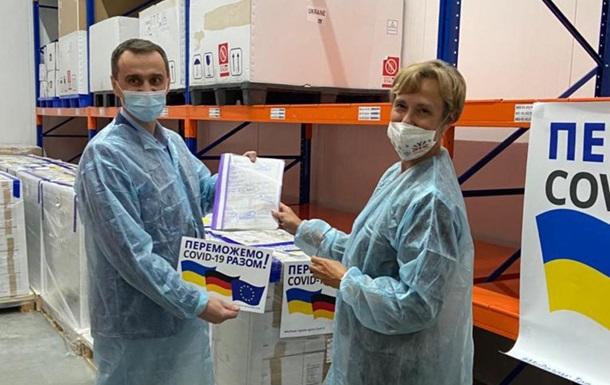 Германия передала Украине партию CОVID-вакцины