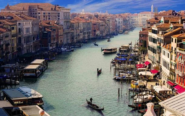 Відвідування Венеції може стати платним - Bloomberg