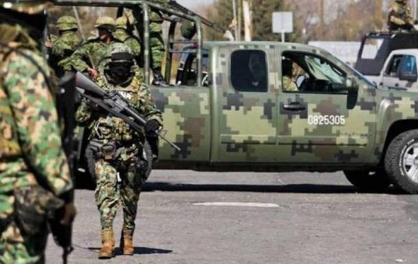 У Мексиці під час нападу банди на військових загинуло семеро людей